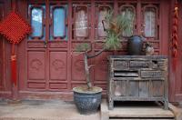 Yunnan Shaxi Horse Pen 46 Youth Hostel Image