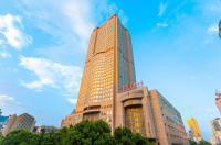 Changsha Xiaoxiang Huatian Hotel Image