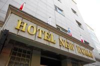 New World Hotel Image