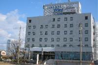 Hotel Yutaka Wing Image