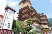 Wataya Ryokan Image
