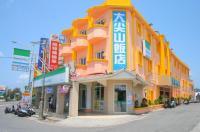 Dajenshan Hotel Image