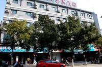Qing Mu Hotel Xiang Yang Road Image
