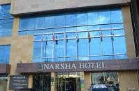 Narsha Tourist Hotel Image