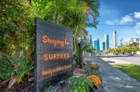 Sleeping Inn Backpackers Resort Image