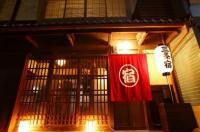 Kyoto Machiya Sanjojuku Image