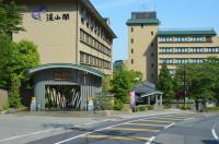 Yunohana Onsen Omotenashinoyado Keizankaku Hotel Image