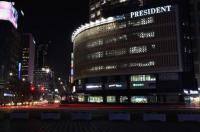 President Hotel Image