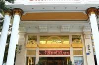 Vienna Hotels - Liao Bu Town Dongguan Image