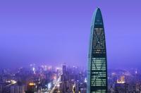 The St. Regis Shenzhen Hotel Image