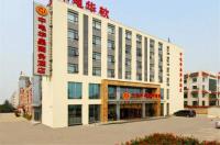 Beijing Zhongdian Huajing Business Hotel Image