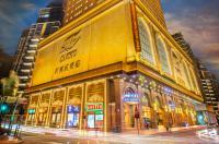 Rio Hotel Macau Image
