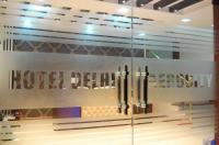 Hotel Delhi Aerocity Image