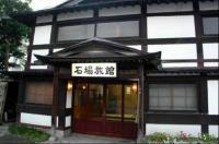 Ishiba Ryokan Image