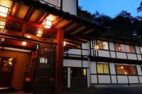 Kusatsu Onsen Nisshinkan Image