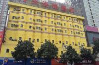 7 Days Inn Leiyang Wuyi East Road Branch Image