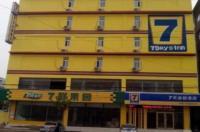 7 Days Inn Heze Juye Zhaoshang Street Branch Image