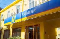 7 Days Inn Qidong Lvsi Branch Image