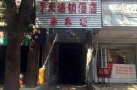 7 Days Inn Shangrao Boyang Jianshen Road Branch Image