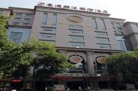 Xian Huiyuan Jinjiang International Hotel Image