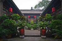 Pingyao Harmony Guesthouse Image