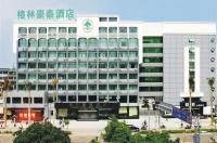 Green Tree Inn - Shantou Tianshan Branch Image