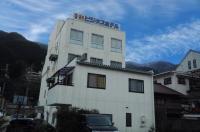 Gero-Onsen Business Hotel Fukiya Image
