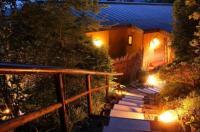 Nasubi No Hana Hotel Image