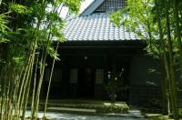 Tsukino Usagi Hotel Image