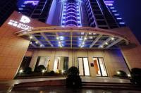Dw Hotel Huangshan Image