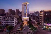 Changlong Hotel Qionghai Image