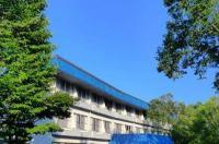 Kusatsu Skyland Hotel Image