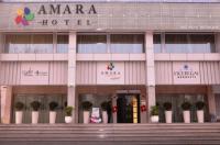 Amara Hotel Chandigarh Image