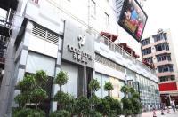 Chengdu Youke Hotel Image