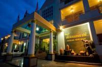 Chaikanathani Hotel Image