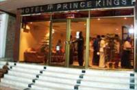 Hotel Prince Image