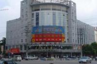 Huainan Celeb International Hotel Image