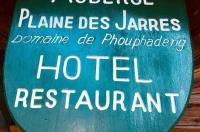 Phouphadeng Hotel - Auberge De La Plain Des Jarres Image