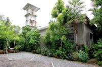 Udon Green Ville Villa Image
