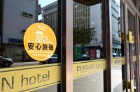 Fushin Hotel Taichung Image