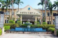 Guantang Hot Spring Resort Qionghai Image