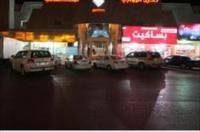 Hotel Taleen Al Rawabi 1 Image
