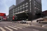 Yichang Xindao International Hotel Image