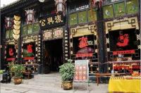 Pingyao Fu Xing Gong Hostel Image