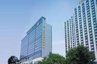 Shangri-La Hotel Beijing Image