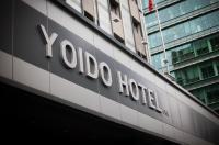 Yoido (Yeouido) Hotel Image