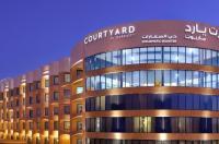 Courtyard Riyadh Diplomatic Quarter Image