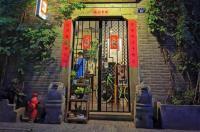 Ho Fang International Youth Hostel Image
