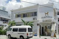 Hostel Churayado Cocochan Image