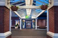 Holiday Inn Express Strathclyde Park M74, Jct 5 Image